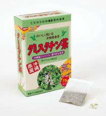 tea_img_04