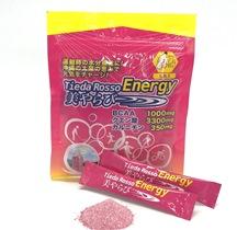Tieda Rosso Energy美やらび